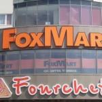 Крупные сети магазинов электроники и бытовой техники были оштрафованы за необоснованное повышение цен