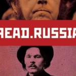 Английский перевод книги молдавского писателя вошёл в пятёрку лучших
