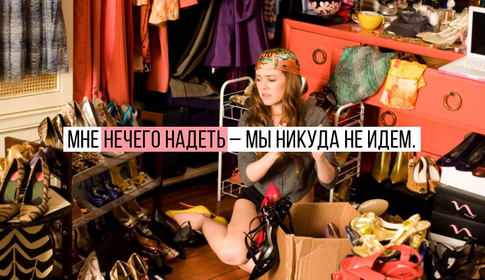 shoppingFI-e1423552458874 copy