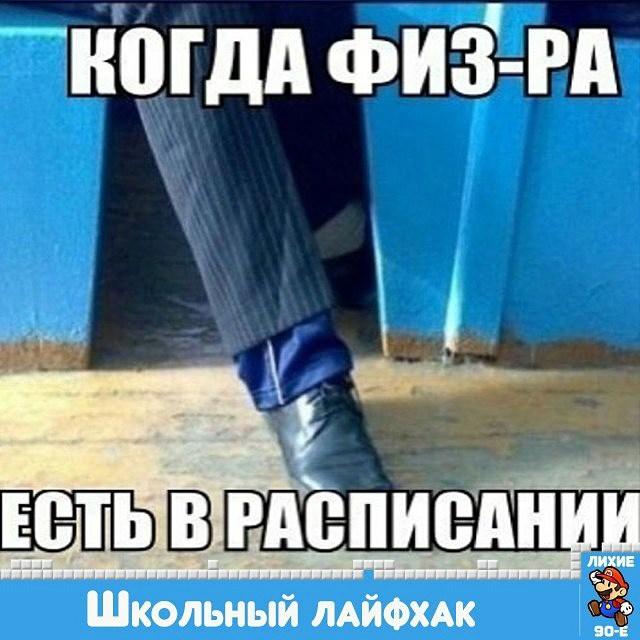 спортивки-под-брюками