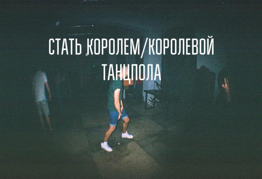 tipografia5.-01