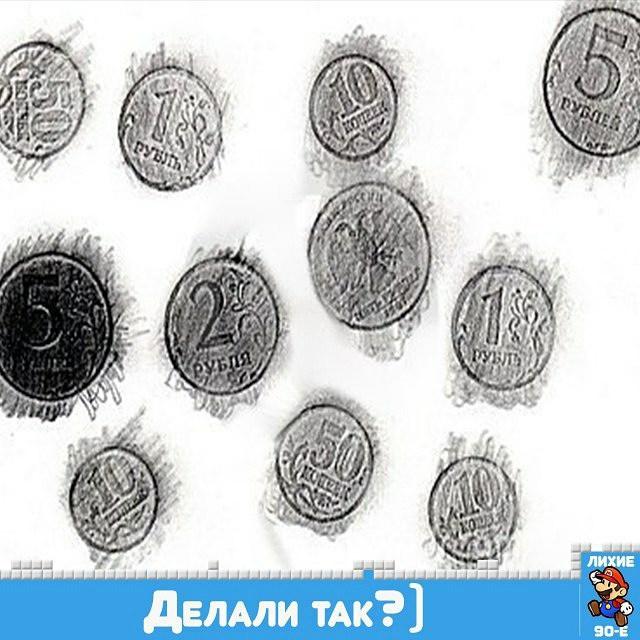 трафарет-монеток