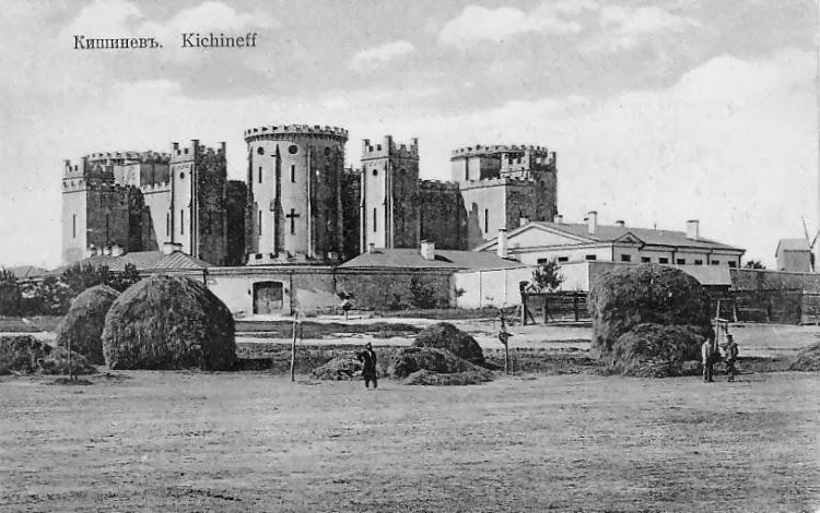 Тюремный Замок в конце XIX века.