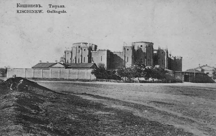 Тюремный Замок в конце XIX - начале XX вв.