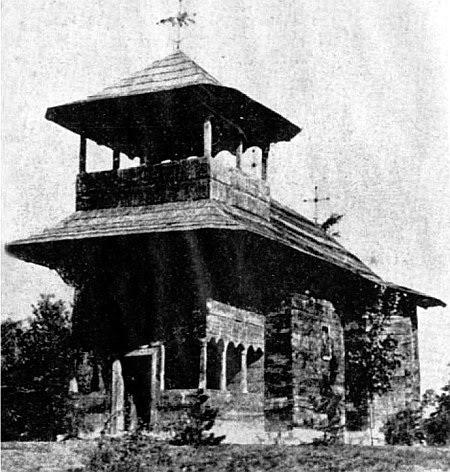 Церковь Св. Дмитрия в Городском Саду Кишинёва, 1942 год.