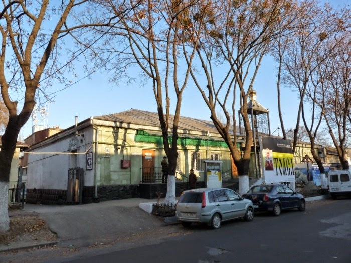 Улица Колумна, 76