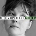 10 цитат Беллы Ахмадулиной