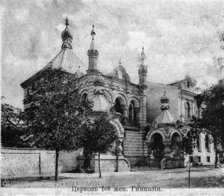 Капелла в начале XX века.