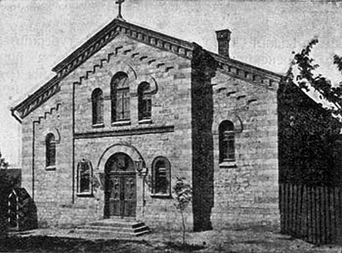 Фотография церкви начала XX века.