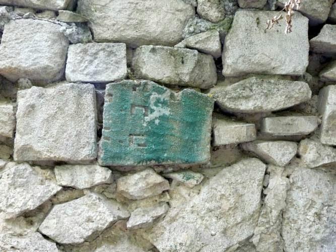 Ограда еврейского кладбища
