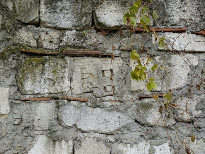 Ограда Армяно-Католического кладбища