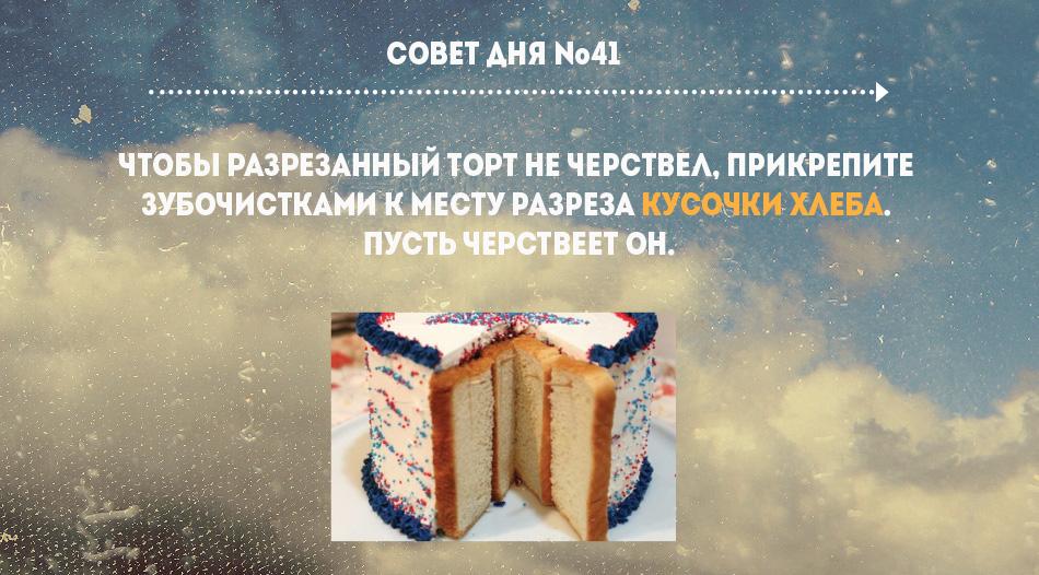 Безымянный-41