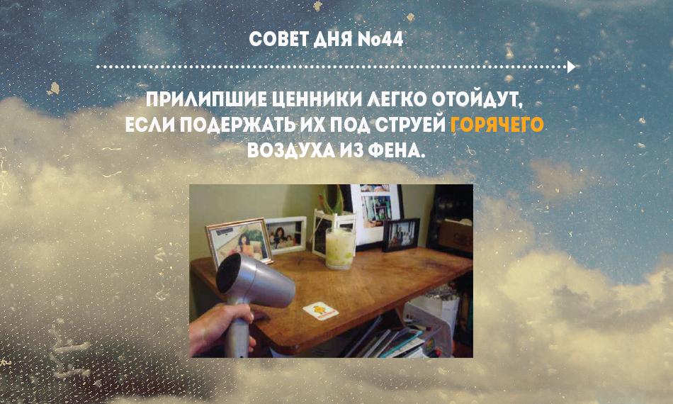 Безымянный-44