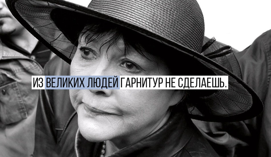 Ахмадулиной.. copy
