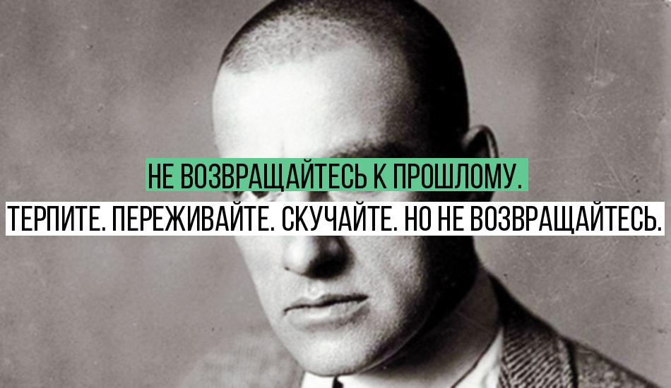 Маяковский1 copy
