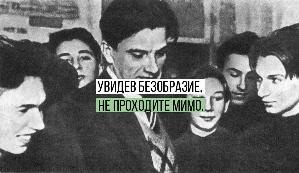 komsomol03 copy