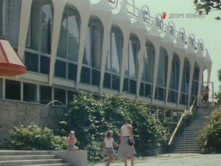 """Кадр из фильма:""""Переходный возраст"""",(Молдова-филм,1981г.)"""