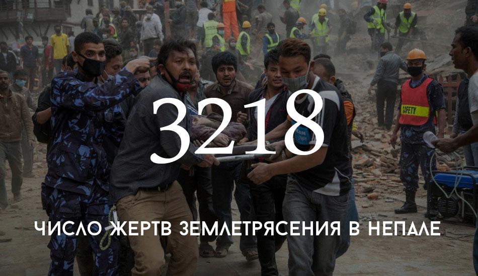 zemletriasenie-v-nepale-26-1-990x660 copy