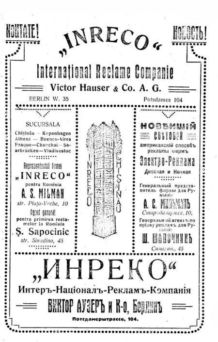 03-reclama-istoria-Kishineva