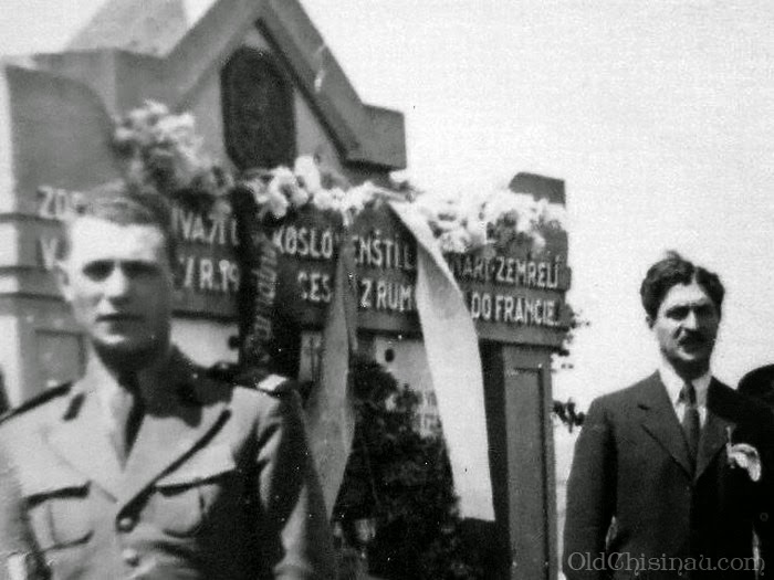 Памятник солдатам чехословацкого корпуса, открытый 16 мая 1926 года.