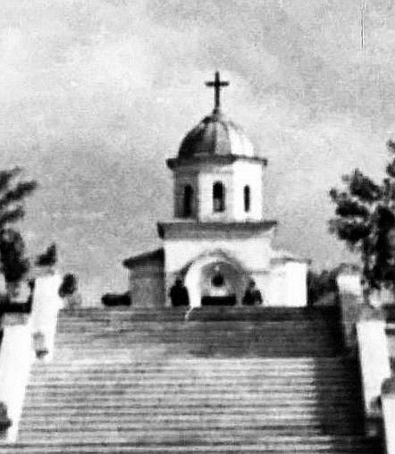 Часовня Кладбища Героев. Фотография 1942 года.