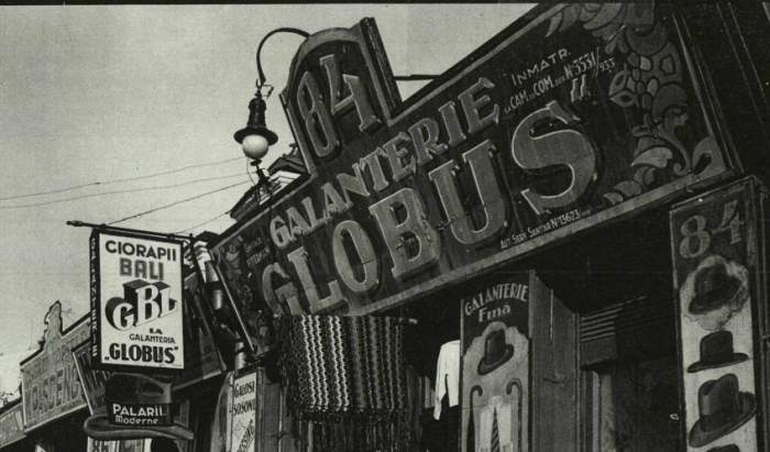 Вывески и реклама, 1940 год.
