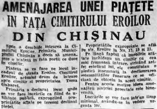 """Статья из газеты """"Basarabia"""" от 11 июля 1942 года. Обустройство площади у входа на кладбище."""