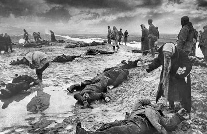 Горе. 1942