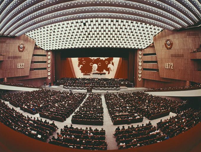 Торжественное заседание, посвященное 50-летию образования СССР. 1972