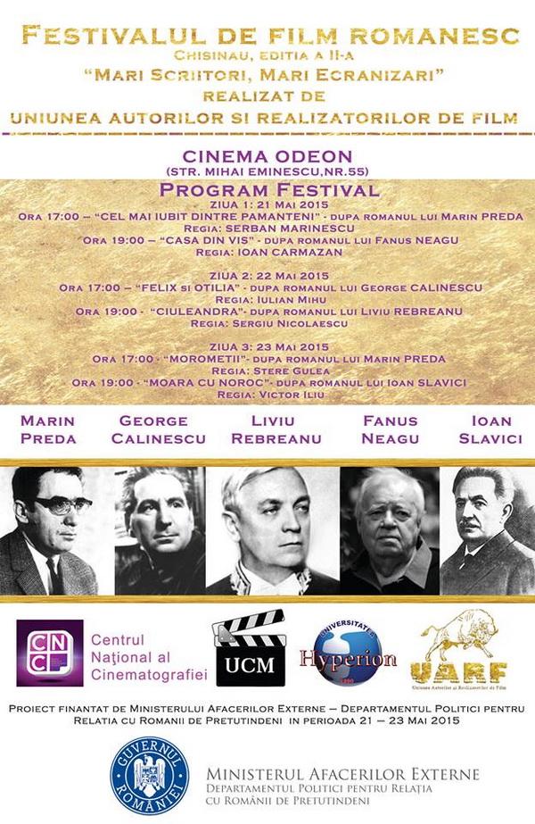 Festivalul-de-Film-Românesc