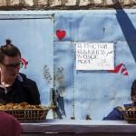 Признание в любви Кишинёву в плакатах CHE