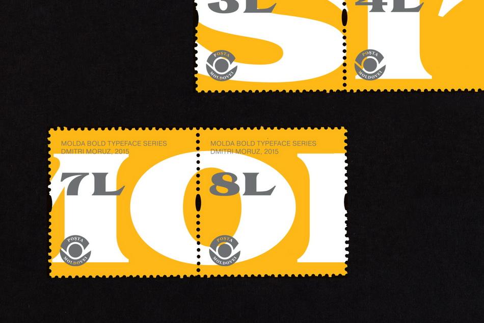 dmitri-moruz_branding-moldova_stamps_two