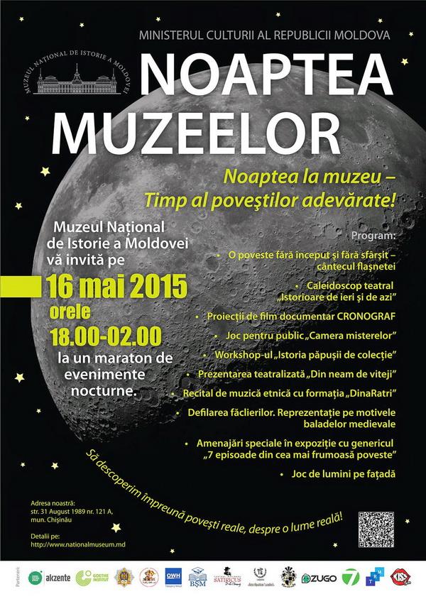 poster-noaptea-muz-2015-2