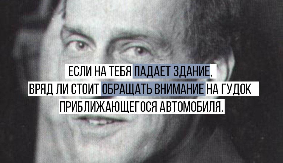zelazny_11 copy