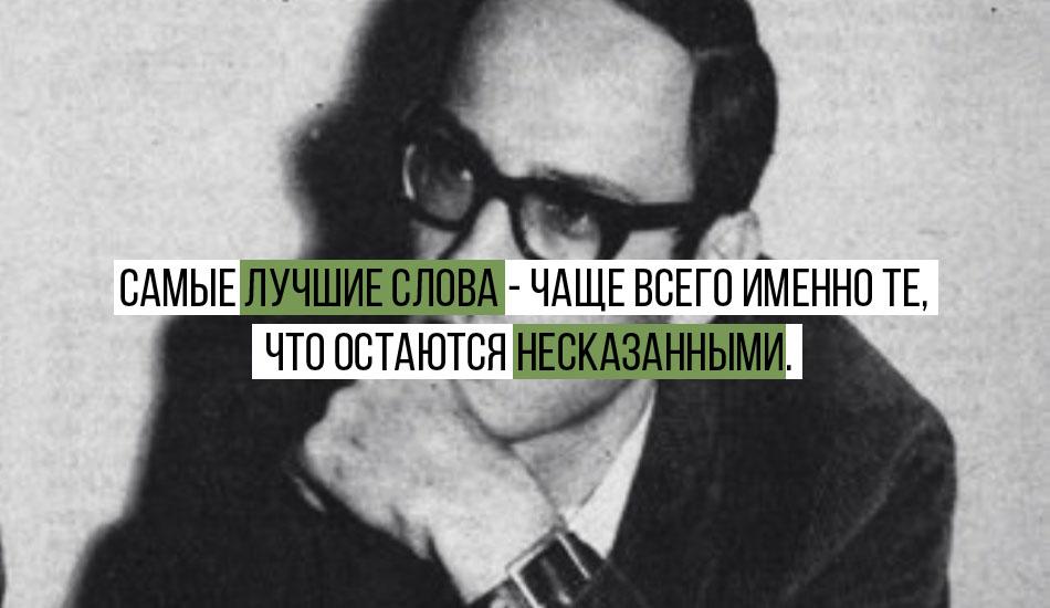 zelazny_9 copy