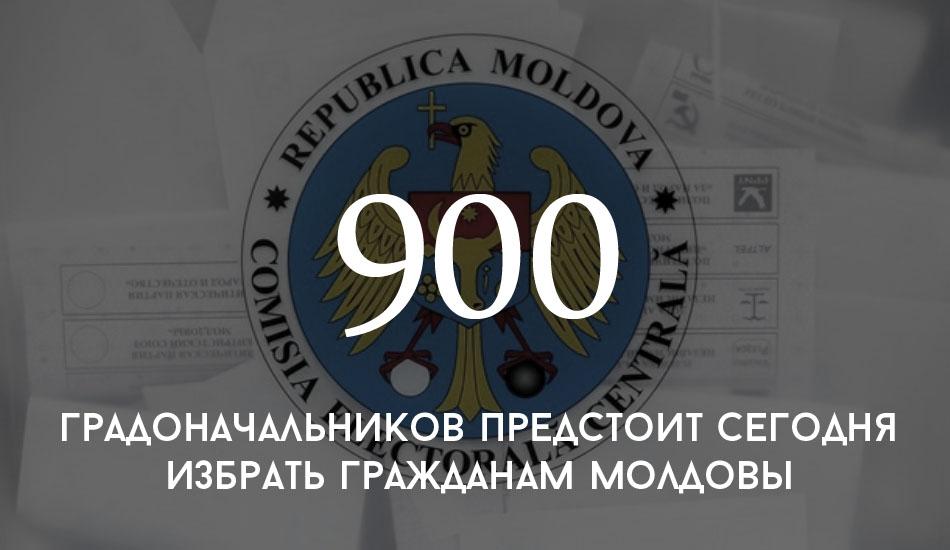 1638925
