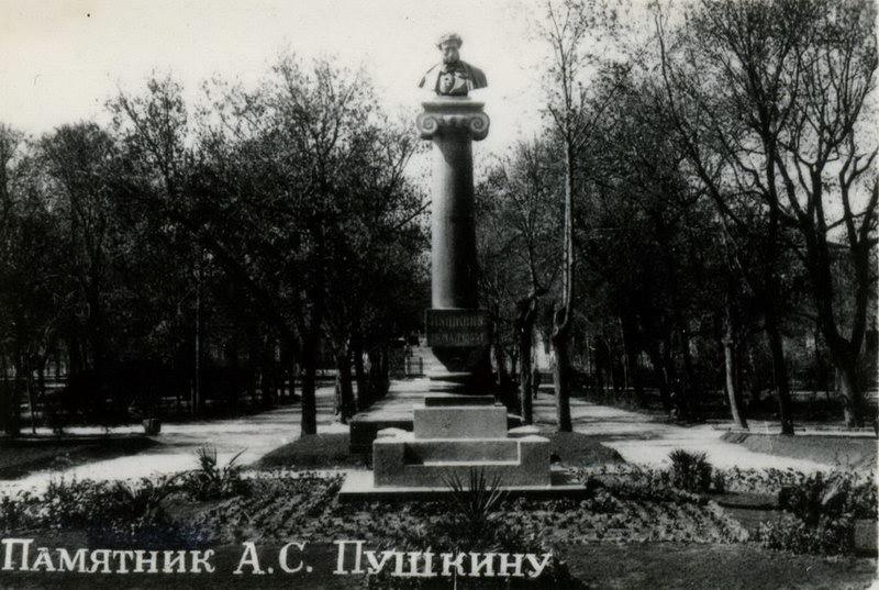 1967pushkin