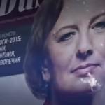 Видео: «Derzkaea» by Moldova Yesterday