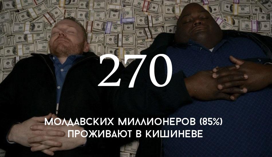 Breaking-Bad-money-bed