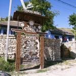 Новое место: туристический комплекс Vila Etnica