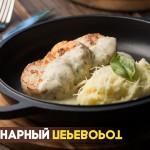 #КУЛИНАРНЫЙ ПЕРЕВОРОТ ИЛИ НОВОЕ МЕНЮ ANDY'S PIZZA