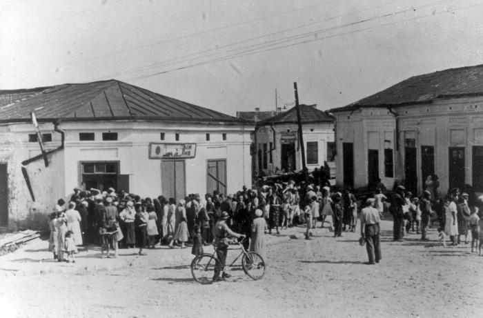941 год, еврейское гетто, Старый Базар.