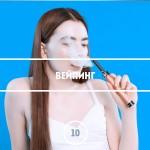 10 трендов кишинёвского лета