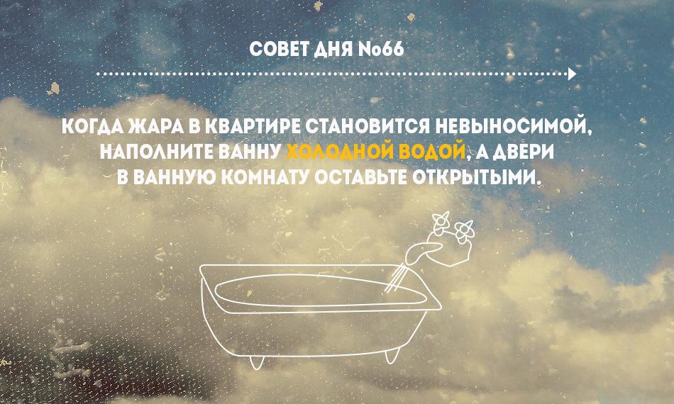 Безымянный-66