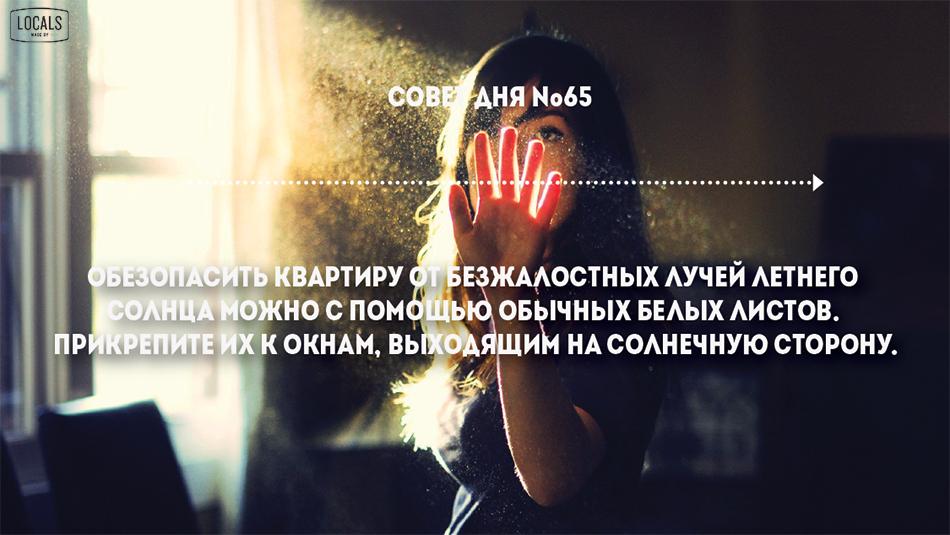 Безымянный-63