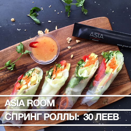 asia room2