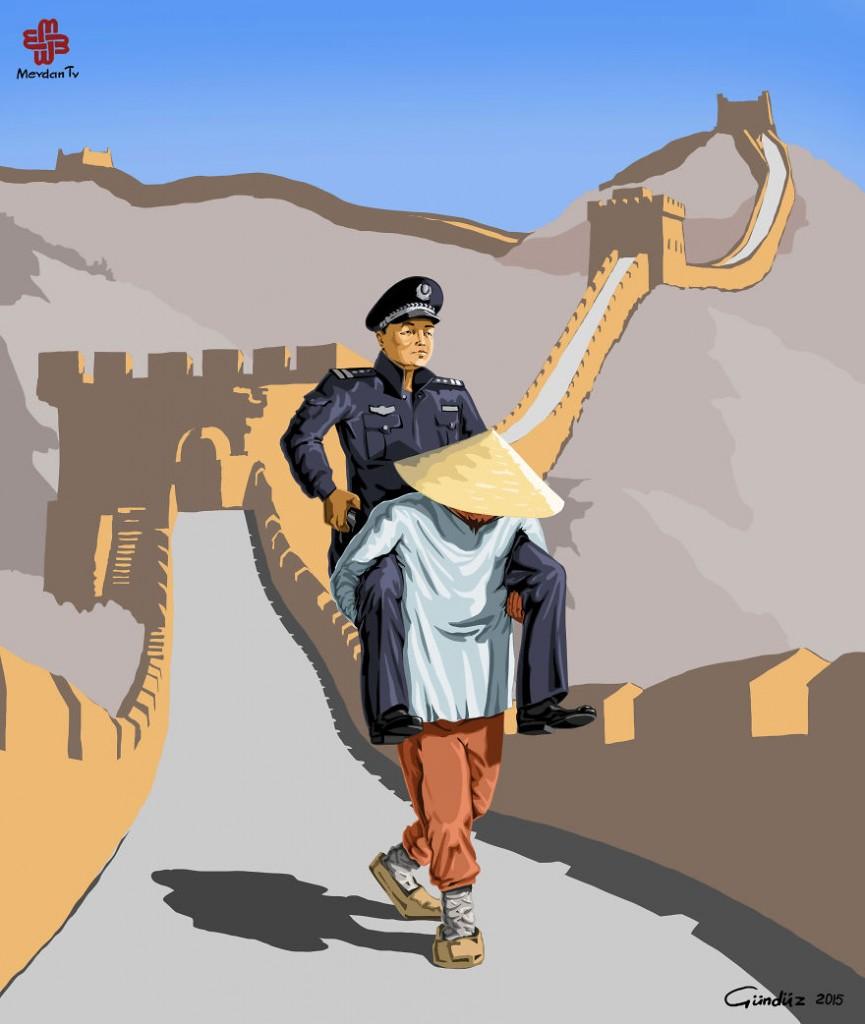 chin-police