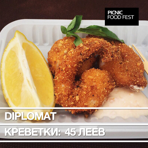 diplomat2