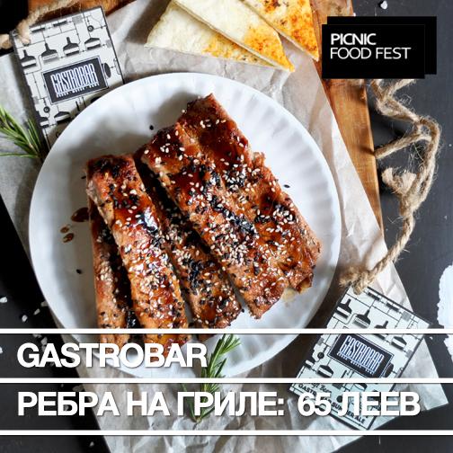 gastrobar2