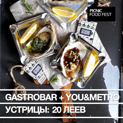 gastrobar4